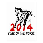 2014 Year of The Horse Postcards