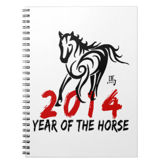 2014 Year of The Horse Spiral Notebook
