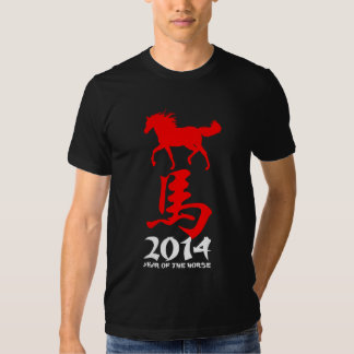 2014 Year of The Horse T Shirt