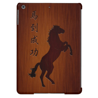 2014 Year of the Horse with Chinese Blessing Cover For iPad Air