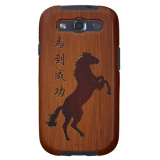 2014 Year of the Horse with Chinese Blessing Samsung Galaxy SIII Cases