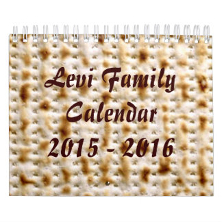 2015-16 calendario de pared judío, personalizar