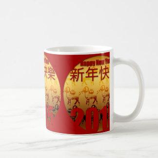 2015 año de la cabra - Año Nuevo chino - Taza Clásica