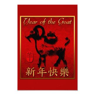 2015 años de las ovejas o de la cabra - invitación