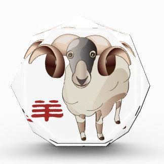 2015 años de ovejas