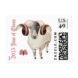 2015 años de sellos de las ovejas