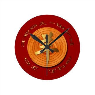 2015 años del espolón - año de la cabra reloj redondo mediano