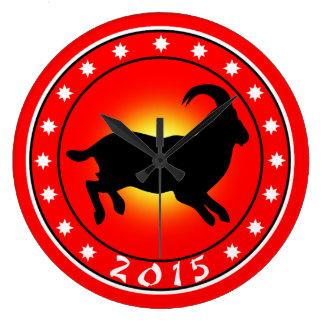 2015 años del espolón/de las ovejas/de la cabra reloj redondo grande
