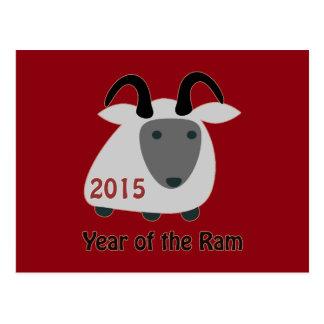 2015 años del espolón tarjetas postales