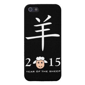 2015 años del símbolo del chino de las ovejas iPhone 5 cárcasas