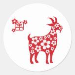 2015 Años Nuevos chinos de la cabra Etiquetas Redondas