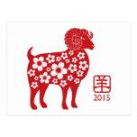 2015 Años Nuevos chinos de la postal de la cabra