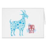 2015 Años Nuevos chinos de la tarjeta de