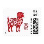 2015 Años Nuevos chinos del franqueo de la cabra