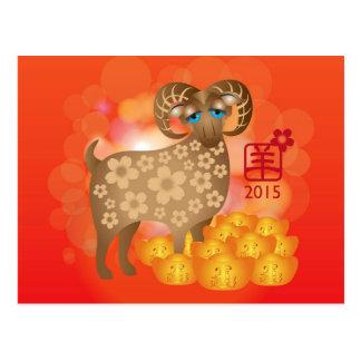 2015 Años Nuevos chinos felices de la cabra Postales