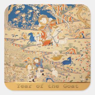 2015 Años Nuevos chinos - tapicería con las cabras Pegatina Cuadrada