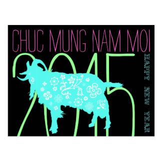 2015 Años Nuevos lunares vietnamitas de la cabra - Postal