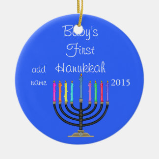 2015 BABY'S FIRST  HANUKKAH Ornament