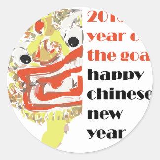 2015 chinese new goat year animal zodiac cycle classic round sticker - 2015 Chinese New Year Animal