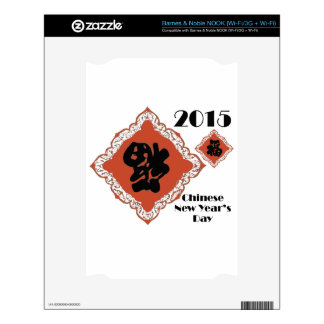 2015 Chinese new Goat year animal zodiac cycle Decals For NOOK