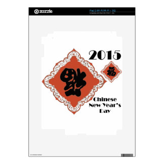 2015 Chinese new Goat year animal zodiac cycle Decal For The iPad 2