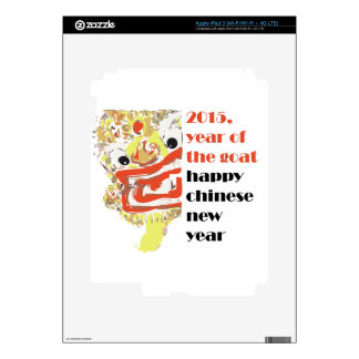2015 Chinese new Goat year animal zodiac cycle Skins For iPad 3