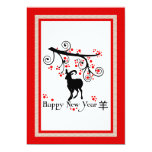 "2015 Chinese New Year Goat and Tree Invitation 5"" X 7"" Invitation Card"