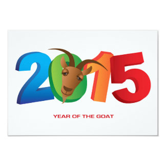 2015 Chinese New Year of the Goat Invitation