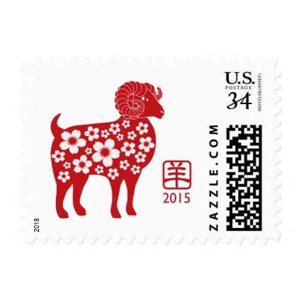 2015 Chinese New Year of the Goat Postage