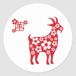 2015 Chinese New Year of the Goat Classic Round Sticker