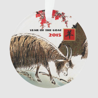 2015 Chinese Year of the Goat Circle Ornaments