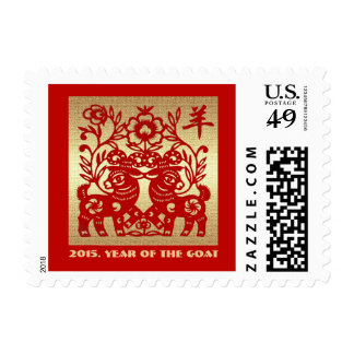 2015 Chinese Year of the Goat / Ram Postage Stamps