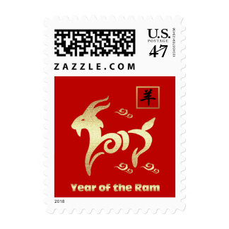 2015 Chinese Year of the Ram / Goat Postage Stamps