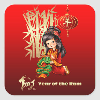 2015 Chinese Year of the Ram / Goat Stickers
