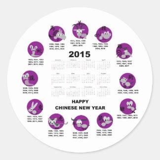 2015 Chinese Zodiac Calendar Happy Chinese New Yr Classic Round Sticker