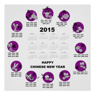 2015 Chinese Zodiac Calendar Happy Chinese New Yr Poster