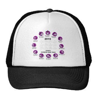 2015 Chinese Zodiac Calendar Happy Chinese New Yr Trucker Hat