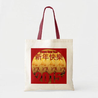 2015 Goat Year - Chinese New Year - Canvas Bags