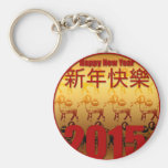 2015 Goat Year - Chinese New Year - Key Chains