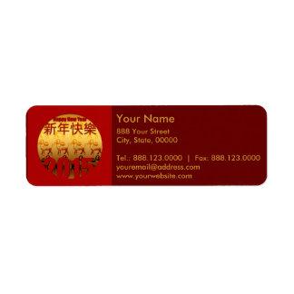 2015 Golden Ram Sheep Goat Year - Address Labels