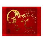 2015 Golden Ram Sheep Goat Year - Postcard