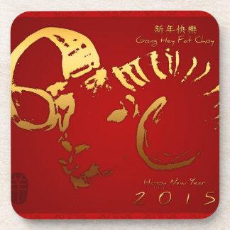 2015 Golden Ram Year + greeting Beverage Coaster
