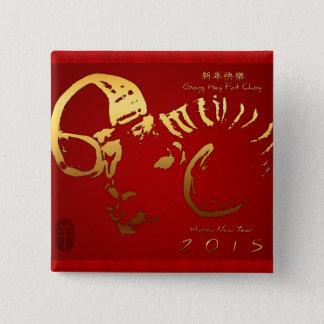 2015 Golden Ram Year + greeting Button