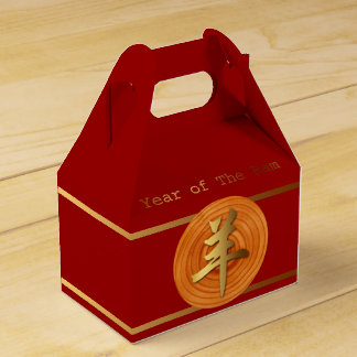 2015 Happy Chinese New Year - Gable Favor Box Favor Boxes
