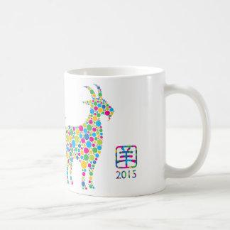 2015 Happy Chinese New Year of the Goat Mug