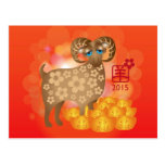 2015 Happy Chinese New Year of the Goat Post Cards