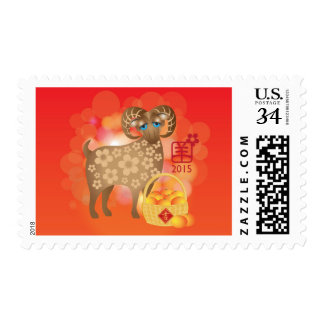 2015 Happy Chinese New Year of the Goat Postage