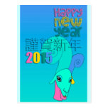 2015 Japanese New Year - Original Illustration Post Cards