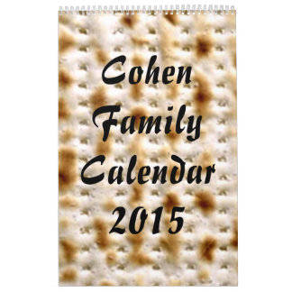2015 Jewish Wall Calendar, 12 month, CUSTOMIZE!!