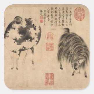 2015 pegatinas de la pintura china del año de la pegatina cuadrada